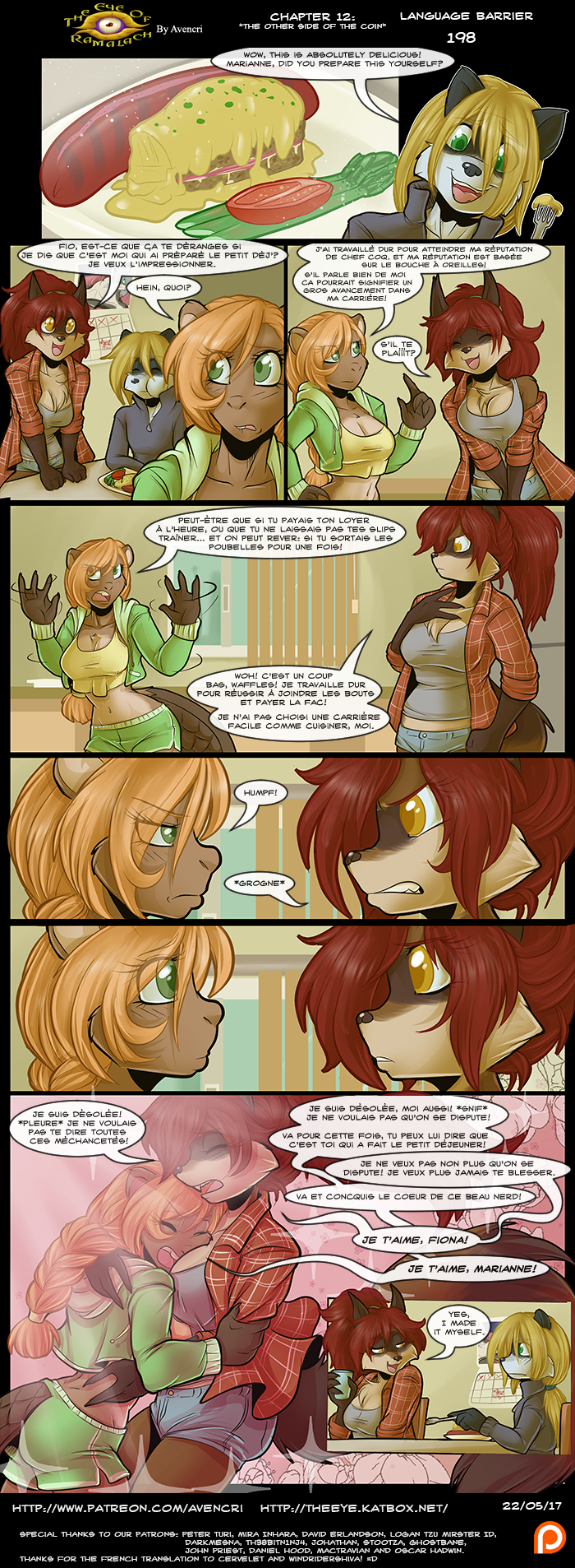 TheEye Page198