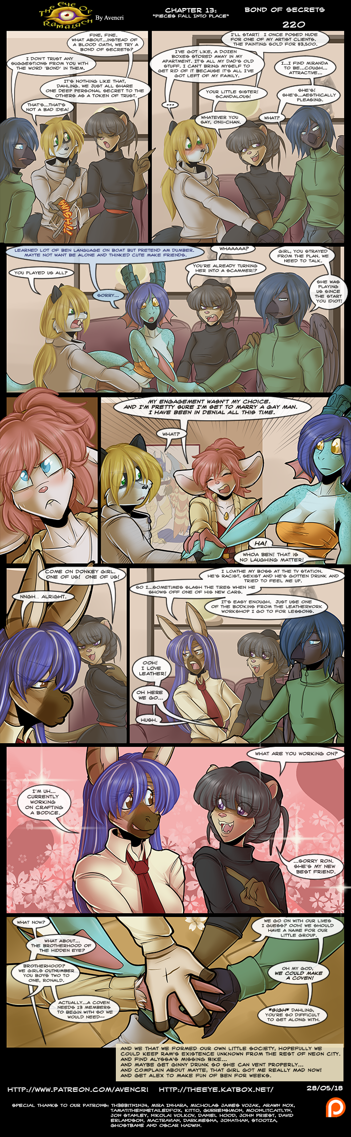 TheEye Page220