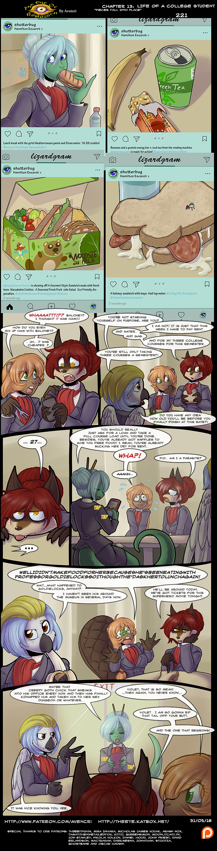 TheEye Page221