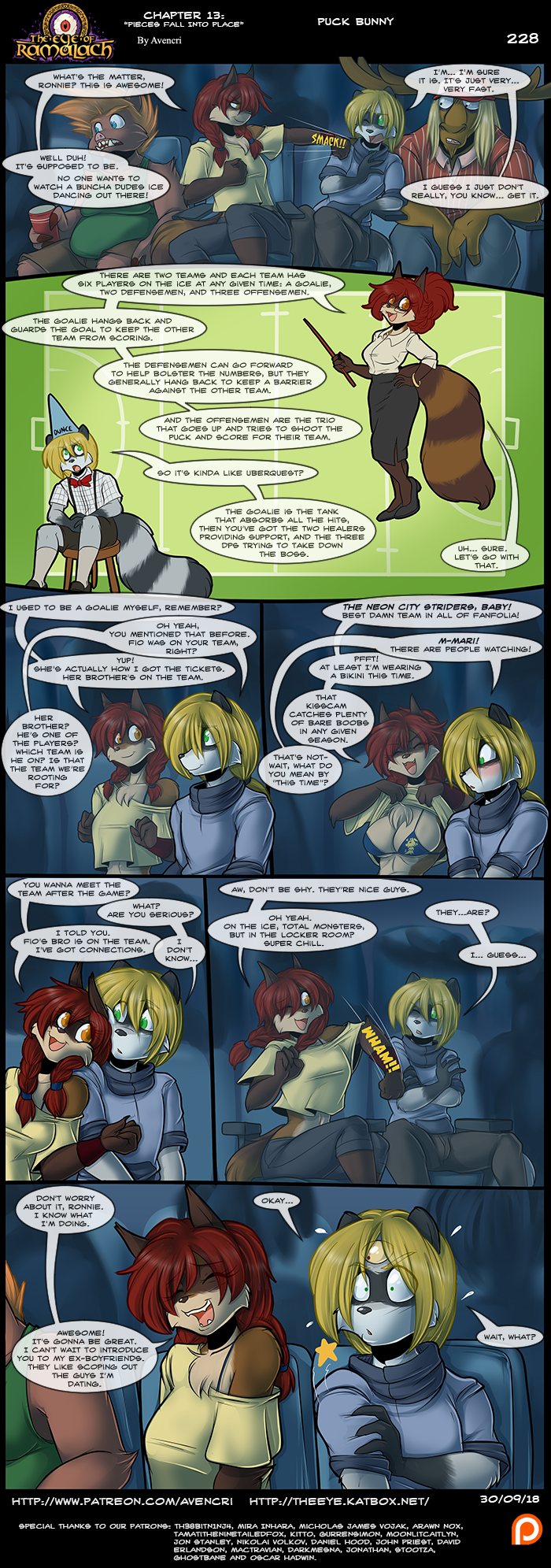 TheEye Page228
